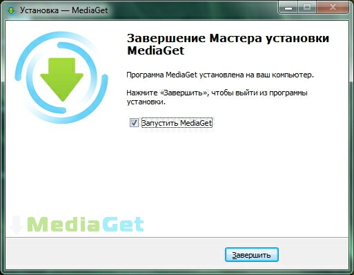 Запускаем МедиаГет