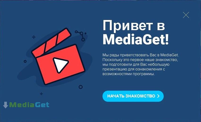 mediagetfree-01