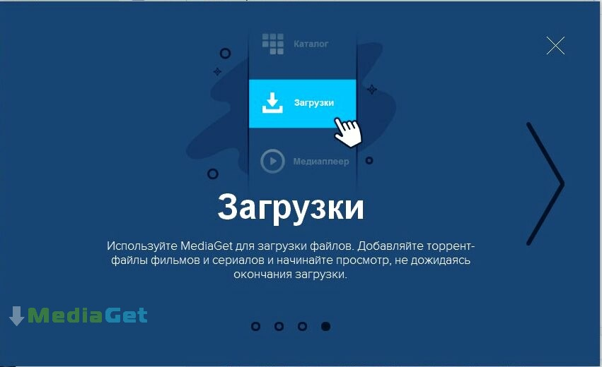 mediagetfree-06