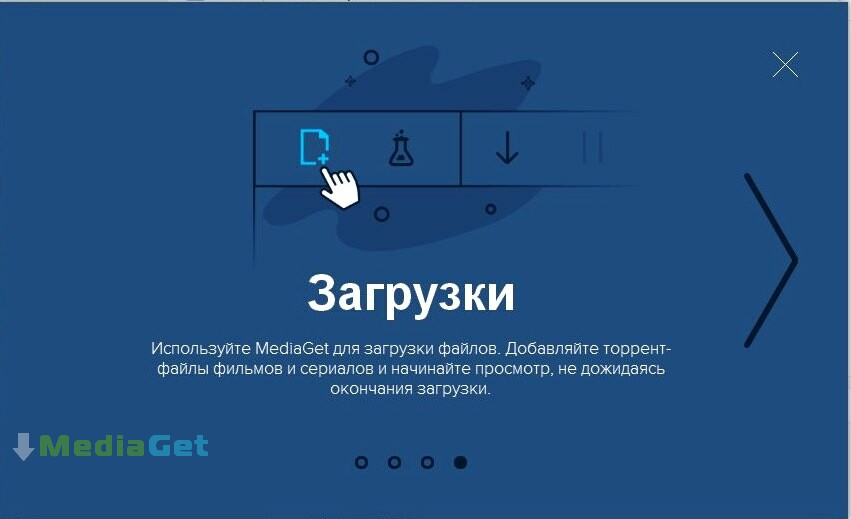 mediagetfree-07