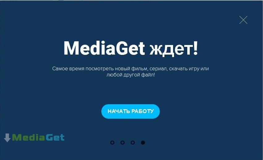 mediagetfree-08