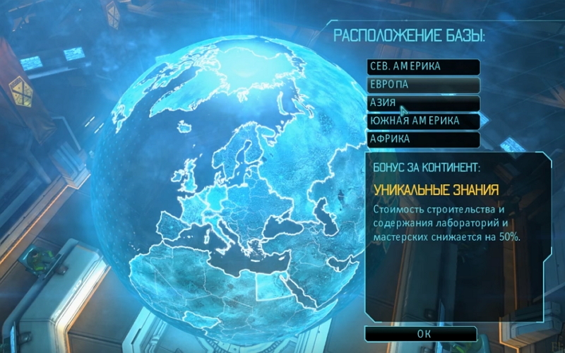 xcom-enemy-unknown-002
