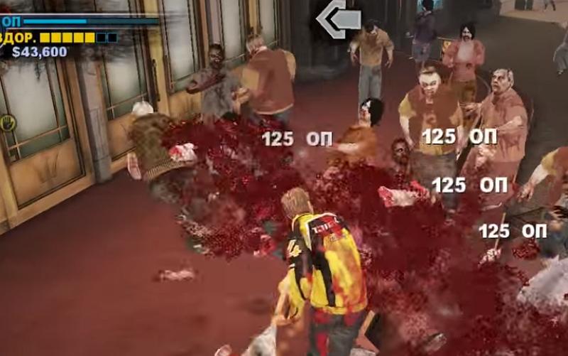 dead-rising-2-004