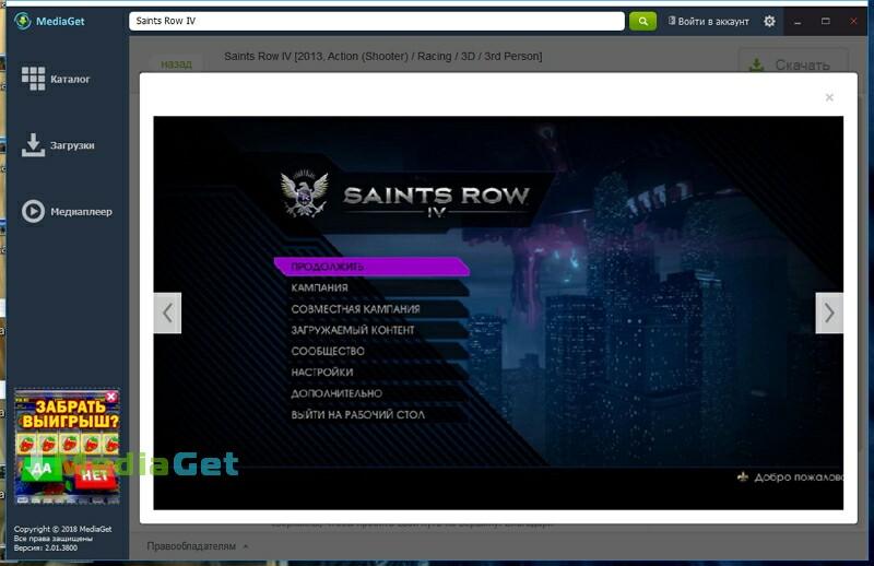 saints-row-4-03